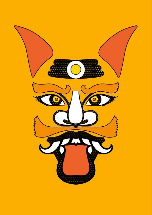 La tigre del Bengala, un racconto di F. Bordonali