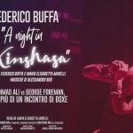 A Night in Kinshasa Pt. 2 di A. Biagioni || Musica e Teatro || THREEvial Pursuit